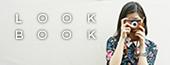 新商品や秋冬にオススメの商品を紹介した特別サイト「LOOKBOOK」