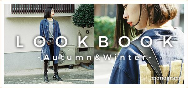 monogram「LOOKBOOK」秋冬のカメラアクセサリー利用シーンをご覧いただけます